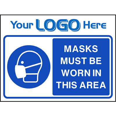 Masks must be worn in this area (Quickfit)